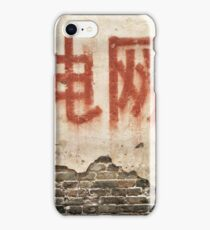 On the walls of China iPhone Case/Skin