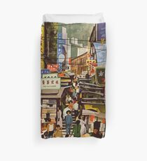 The Orient is Hong Kong Fly Jet BOAC Vintage Travel Poster Duvet Cover