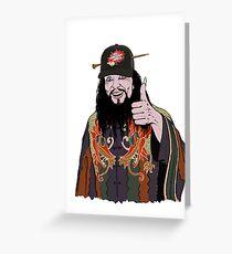 LO PAN NICE GUY - BIG TROUBLE LITTLE CHINA Greeting Card