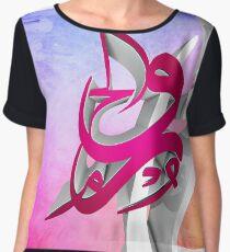 3D Arabic Calligraphy abstract art Women's Chiffon Top