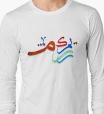 Arabic Calligraphy art abstract T-Shirt