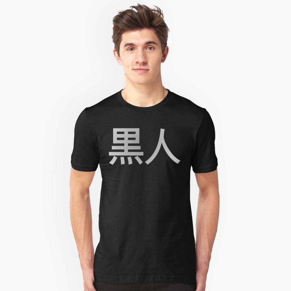 Blasian 5.0 (Japanese) Slim Fit T-Shirt