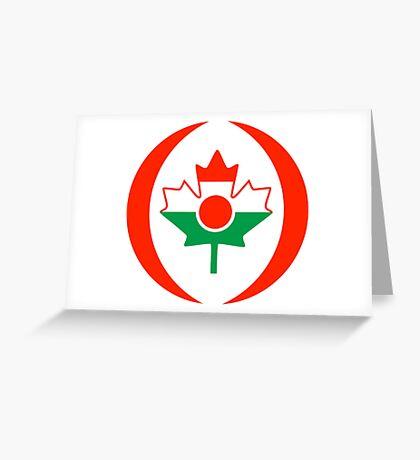 Niger Canadian Multinational Patriot Flag Series Greeting Card
