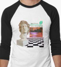 Macintosh Plus - Floral Shoppe Men's Baseball ¾ T-Shirt