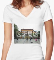 Chinese Writing Po Lin Monastery  Women's Fitted V-Neck T-Shirt