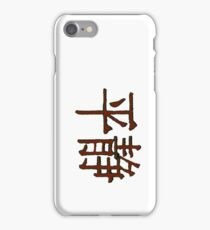 """""""Serenity"""" in Chinese iPhone Case/Skin"""