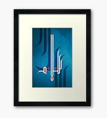 "the word: Peace in Arabic Calligraphy ""Salam"" on blue Framed Print"