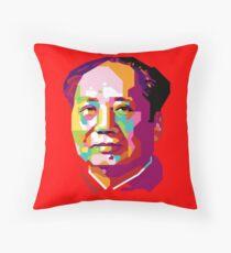 MAO Throw Pillow
