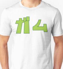 "Gum - Jet Set Radio ""Game"" Unisex T-Shirt"