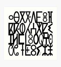 ancient languages  Art Print