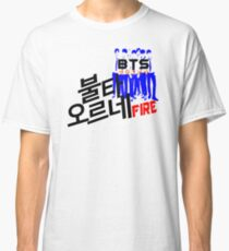 ♥♫Fire BTS-Bangtan Boys K-Pop Clothes & Phone/iPad/Laptop/MackBook Cases/Skins & Bags & Home Decor & Stationary♪♥ Classic T-Shirt