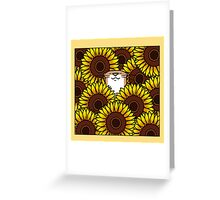 Water a Flower Greeting Card