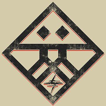 Kiznaiver Corporate Logo - distressed black by Japancast