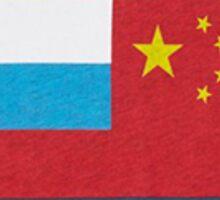 Gosha Rubchinskiy: Flag Logo Sticker
