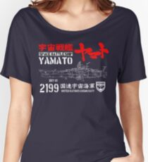 CLASSIC JAPAN ANIME SPACE BATTLESHIP YAMATO STAR BLAZERS COSMO NAVY 2199 Women's Relaxed Fit T-Shirt