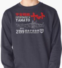 JAPAN YAMATO Sweatshirt