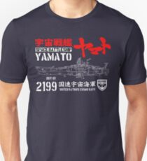 JAPAN YAMATO Slim Fit T-Shirt