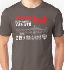 CLASSIC JAPAN ANIME SPACE BATTLESHIP YAMATO STAR BLAZERS COSMO NAVY 2199 T-Shirt