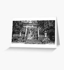 Stone Lanterns, Heisenji Temple Greeting Card
