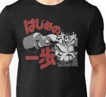 Hajine No Ippo Boxing Anime Unisex T-Shirt