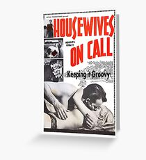 Housewives on Call Retro 50's Movie Greeting Card