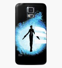 TodesResonanz Hülle & Skin für Samsung Galaxy