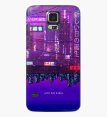 2814 Case/Skin for Samsung Galaxy
