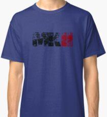 MKII Classic T-Shirt