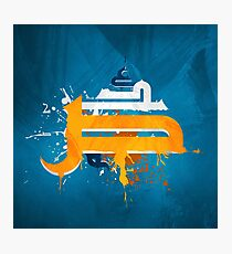 arabic letters caligraphy asbstract graffiti grunge Photographic Print