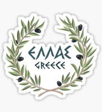 Wreath olive branch Sticker