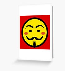 Anonymous Vendetta Smiley Greeting Card