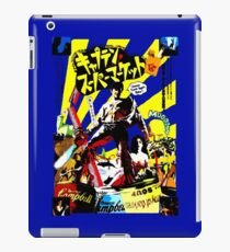 Trapped in time. Surrounded by evil. Low on gas. iPad Case/Skin