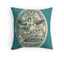 angel ale Throw Pillow