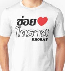 I Heart (Love) Khorat, Isaan, Thailand T-Shirt