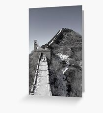 Great Wall Greeting Card