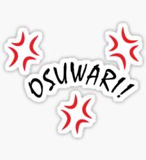 Osuwari! Sticker