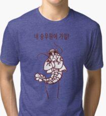 single serving of gang shrimp Tri-blend T-Shirt
