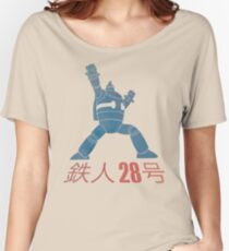 Tetsujin 28-go! Women's Relaxed Fit T-Shirt