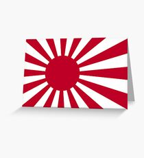 Ensign of the Imperial Japanese Navy and the Japan Maritime Self-Defense Force Greeting Card