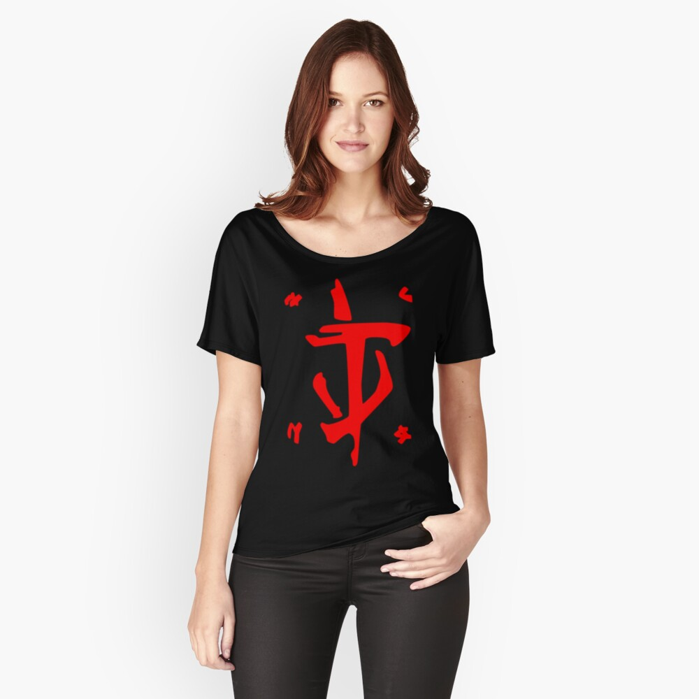 Mark of the Doom Slayer - Red Relaxed Fit T-Shirt