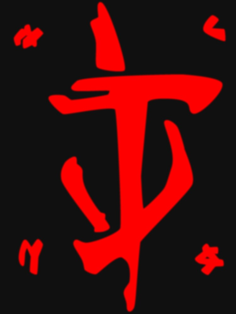 Mark of the Doom Slayer - Red by supanerd01