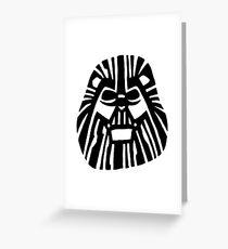 Darth Mufasa (Lion King + Star Wars) Greeting Card