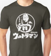 CLASSIC ULTRAMAN JAPAN SUPERHERO TOKUSATSU  T-Shirt