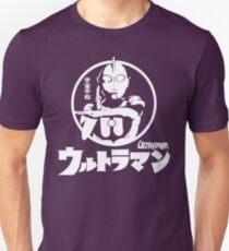 CLASSIC ULTRAMAN JAPAN SUPERHERO TOKUSATSU  Unisex T-Shirt
