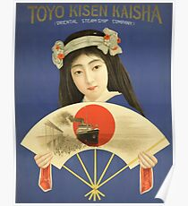 Toyo Kisen Kaisha Oriental Steamship Company Japan Vintage Travel Poster Poster