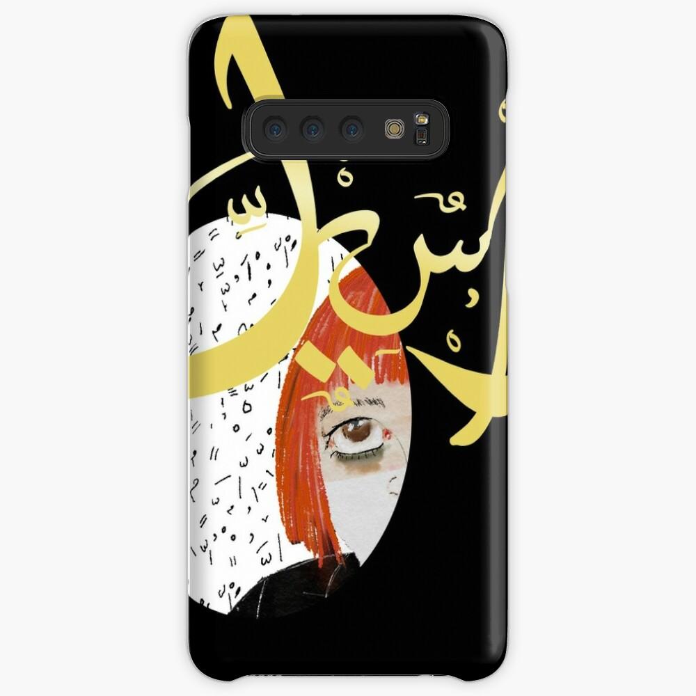 Rassile Calligraphy 2 Samsung Galaxy Snap Case