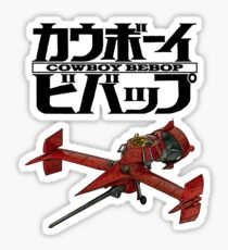 Cowboy Bebop - Logo & Ship Sticker