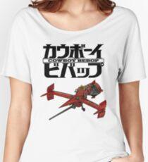 Cowboy Bebop - Logo & Ship Women's Relaxed Fit T-Shirt