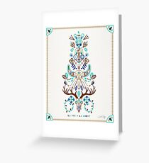 La Vie & La Mort – Turquoise and Brown Greeting Card