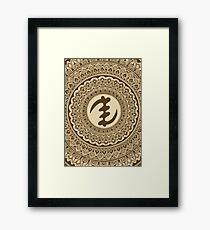 Gye Nyame - Brown Framed Print